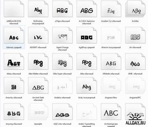 Шрифты русские рукописные алфавит