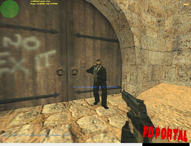 Агент Смит (Матрица) - Модели игроков для CS 1.6 Агент Смит (Матрица), Urba